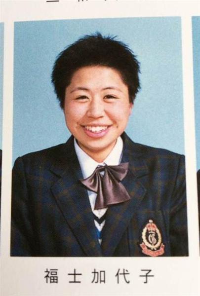 「福士加代子」の画像検索結果