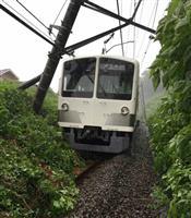 土砂崩れで止まった西武多摩湖線の電車=22日、東京都東村山市廻田町(同社提供)