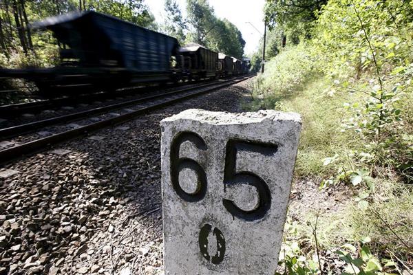 黄金 列車 ナチス