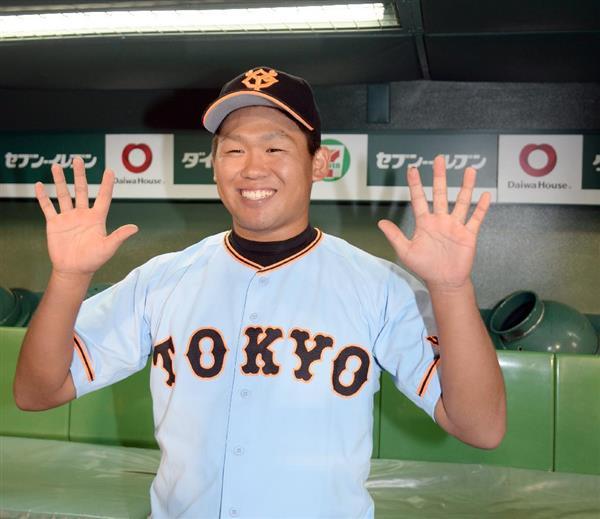 「プロ野球巨人 田口無料写真」の画像検索結果