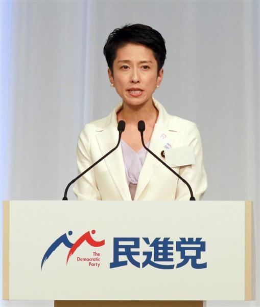【民進党代表選】蓮舫氏、二重国籍問題を「不確かな記憶による発言で迷惑かけた」と陳謝[9/15]©2ch.net->画像>3枚