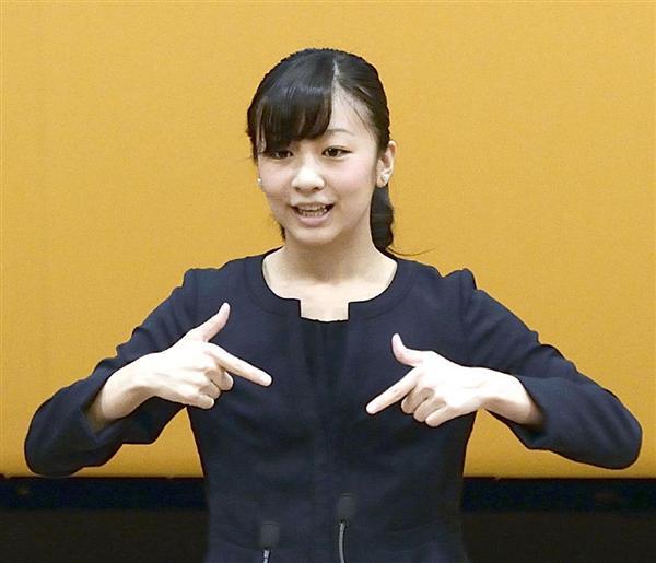 【皇室】佳子さま、手話であいさつ 鳥取の高校生大会 [無断転載禁止]©2ch.netYouTube動画>1本 ->画像>263枚