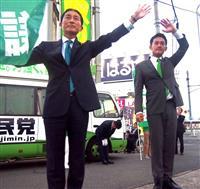 衆院福岡6区補選】異例の自民閣...