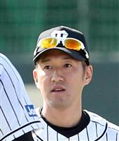 プロ野球】阪神・平野2軍コーチ...