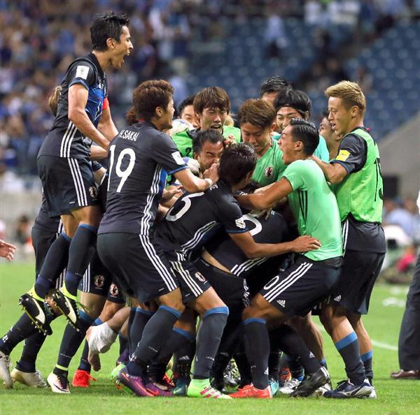 サッカー日本代表】日本、イラク...