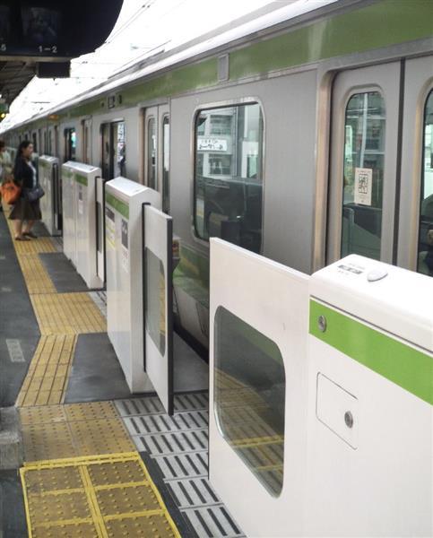 JR山手線のホームドア。未整備の京成電鉄も設置の検討を始めた
