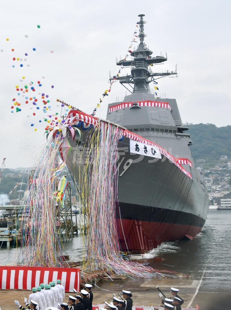 三菱重工業長崎造船所で進水した海上自衛隊の護衛艦「あさひ」=19日午前、長崎市