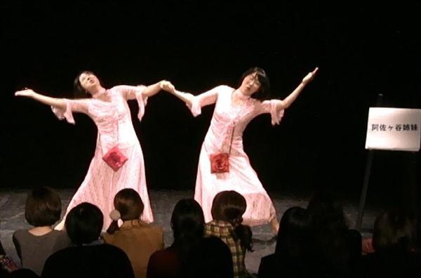 所属事務所のお笑いライブに出演した阿佐ヶ谷姉妹