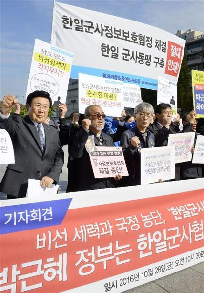 韓国、中国にも軍事情報包括保護...