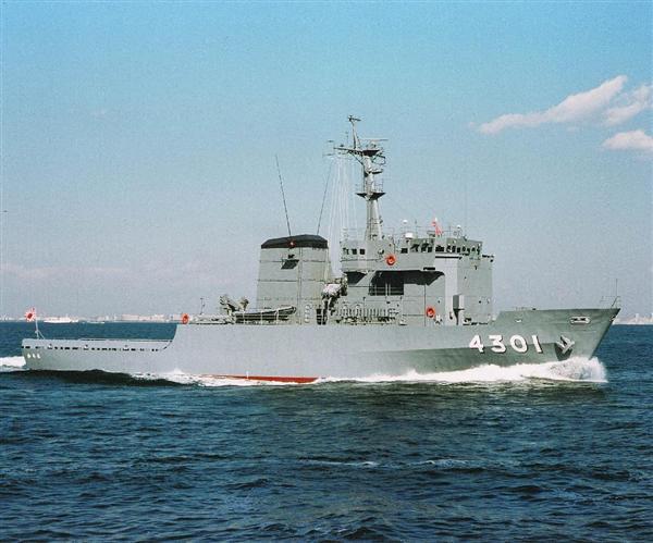 海上自衛隊の多用途支援艦「ひうち」(海自提供)