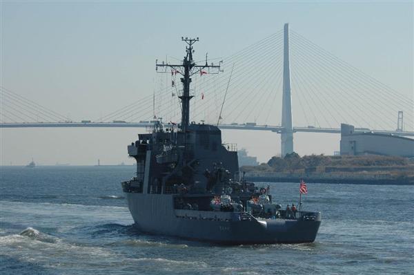 海上自衛隊の「ひうち」型多用途支援艦「げんかい」(海自提供)