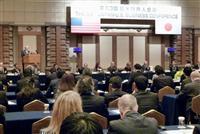 日米の企業経営者が意見を交わした日米財界人会議=3日、東京都内のホテル