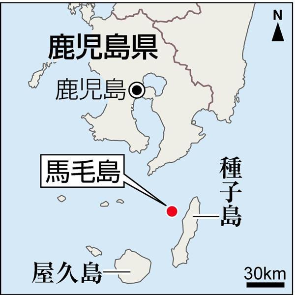 「馬毛島 地図」の画像検索結果