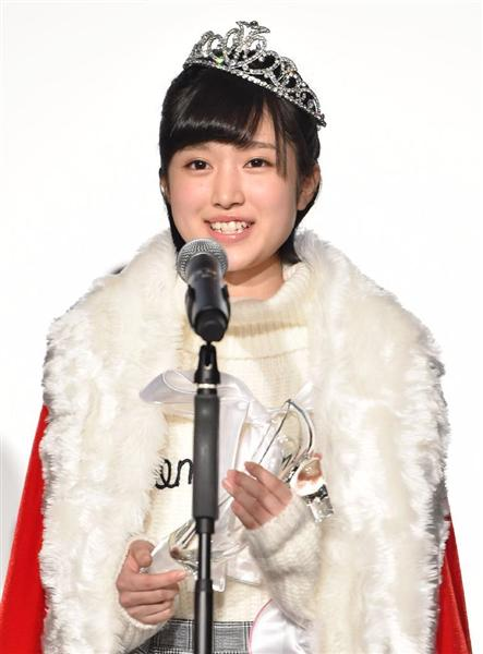 沢口 靖子 高校