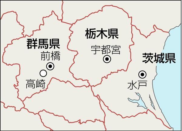 マイナー 北 関東