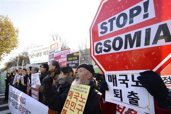 日韓軍事情報協定】中国、「朝鮮...