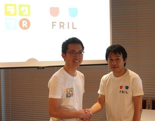 アプリでのフリマ競争が激化 楽天が「フリル」買収で取扱高 ...