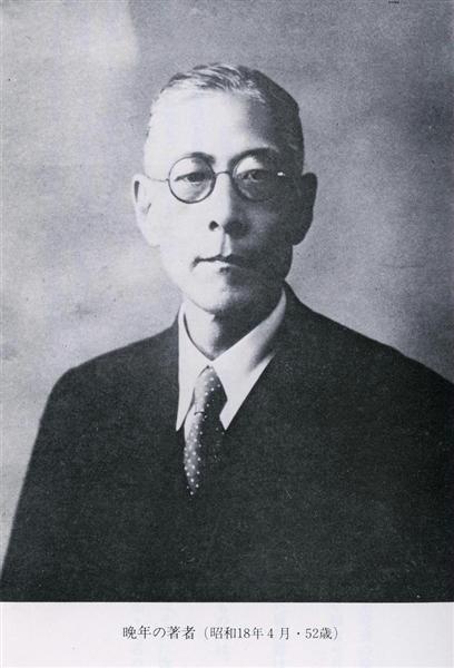 湯浅博 全体主義と闘った思想家...