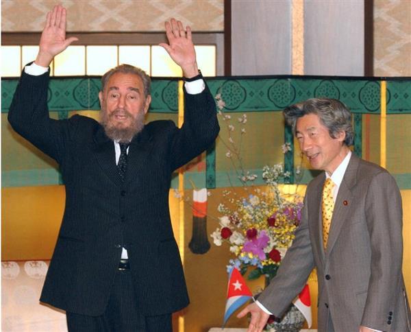 訃報 2003年3月 - JapaneseClass...