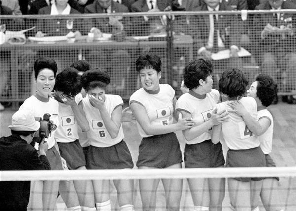 オリンピズム】1964東京(8)東...