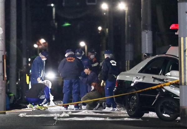 【悲報】 「googleマップの怖い所」で有名な京都の衣笠開キ町で刃物男出現 警官が拳銃4発命中させ逮捕 [無断転載禁止]©2ch.net->画像>8枚
