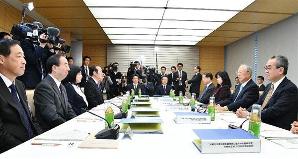 天皇の公務の負担軽減等に関する有識者会議