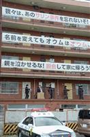 「ひかりの輪」の施設が入る建物に家宅捜索に入る警視庁の捜査員=20日午前、東京都世田谷区
