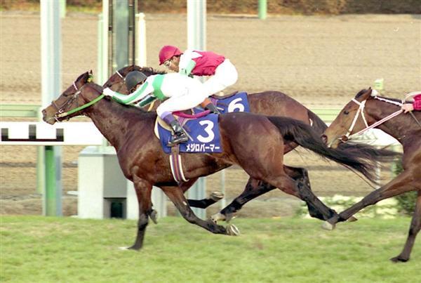 スポーツ異聞】思い出の有馬記念 印象に残るレース 第1位は…(7 ...