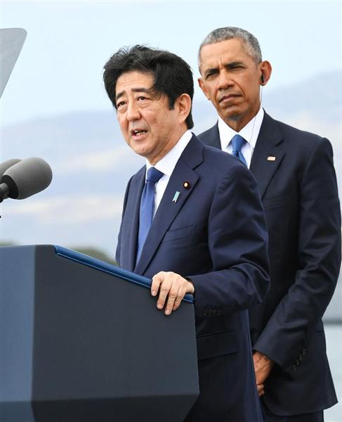 米ハワイ・真珠湾で演説する安倍首相。奥はオバマ米大統領=27日午後0時16分(代表撮影)
