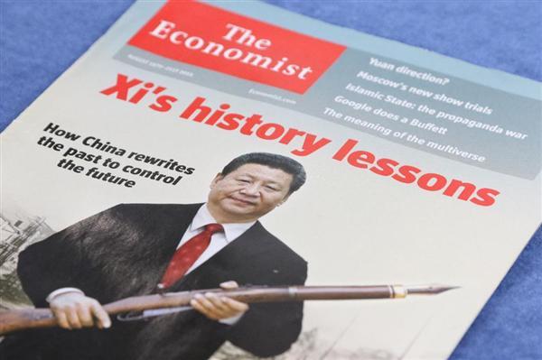 エコノミスト 表紙
