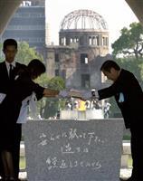 原爆投下の「過ち」を犯したのは誰なのか=広島市の平和記念公園