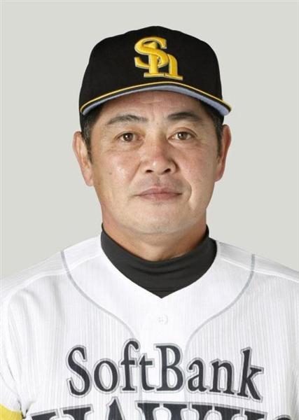 プロ野球】ソフトバンク工藤公康...