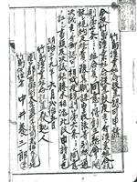 竹島」領有権に新資料 明治時代に隠岐の住民が漁業組合設置を計画 島根 ...