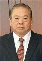 沖縄県の安慶田光男副知事
