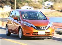 【試乗インプレ】充電不要! ガソリンで走る話題の「電気自動車」 日産ノートe-POWE…