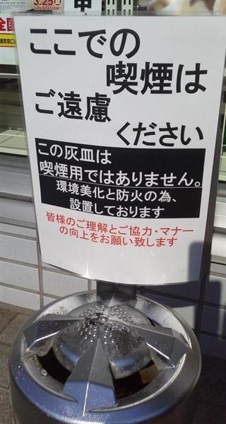 http://www.sankei.com/images/news/170201/wst1702010003-p4.jpg
