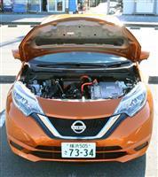 【試乗インプレ】170万円台から買える「電気自動車」 人気の日産ノートe-POWER、…