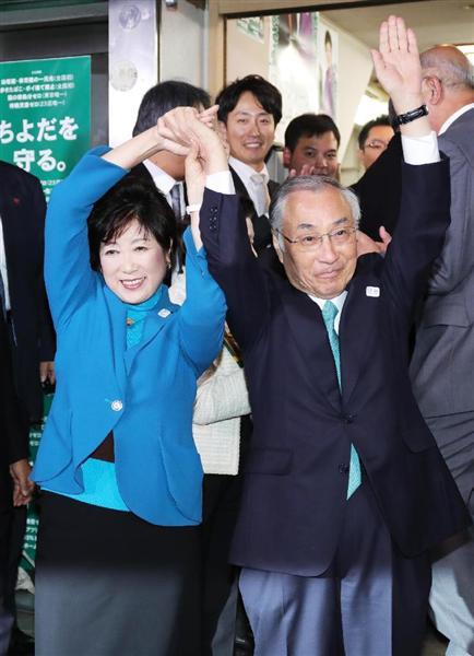 区長 選挙 千代田