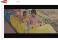 【動画】打倒USJ! 秘策は「湯~園地」! 温泉に入りながらコースター、観覧車…別府市…