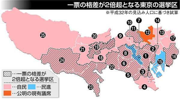 政界徒然草】混乱必至! 衆院選・激変予想の東京区割り 候補者の自宅 ...