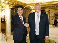 2016年11月、会談前にトランプ次期米大統領(右)と握手を交わす安倍首相=ニューヨークのトランプタワー(内閣広報室提供・共同)