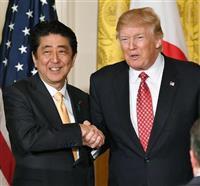 【日米首脳会談】中国、米国の「全軍事力で日本防衛」に警戒感 トランプ氏の「一つの中国」…
