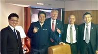 【阿比留瑠比の極言御免】特別版 安倍晋三首相を通じて国際社会を学ぶトランプ米大統領