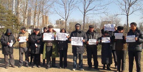 国連の駐中国事務所近くで抗議するウイグル人の陳情者=2011年1月25日、北京(矢板明夫撮影)