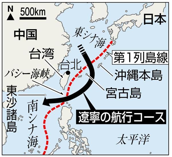 http://www.sankei.com/images/news/170217/prm1702170001-p3.jpg