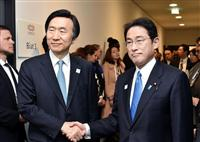 17日、ドイツのボンで、会談前に韓国の尹炳世外相(左)と握手する岸田外相(外務省提供・共同)