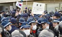 昨年2月22、抗議活動で騒然とする松江市の「竹島の日」式典会場周辺。毎年のように入国した韓国側の人物によって騒動が起きている
