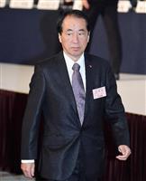 菅直人元首相(納冨康撮影)