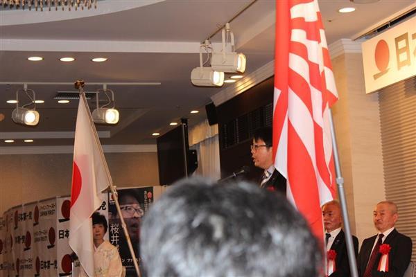 「桜井誠 結党大会」の画像検索結果