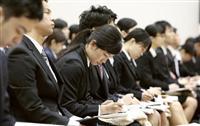 就活本番、会社説明会が解禁 会場には大学生の長い列 面接は6月、内定10月